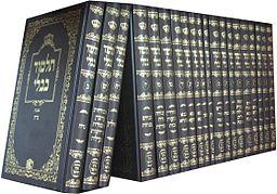 256px-Talmud_set