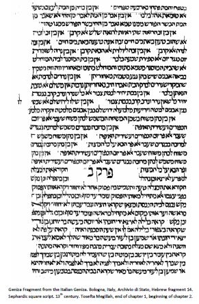 Geniza Fragment from the Italian Geniza. Bologna, Italy, Archivio di Sato, Hebrew fragment 14.