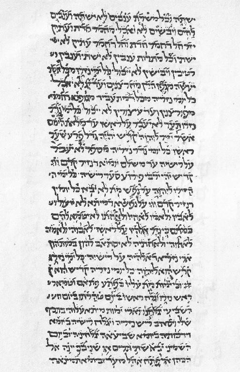 Texto intelinear del Libro de Números 6:3–10 en hebreo y Arameo del Tárgum de Onquelos en la Biblioteca Británica. - A portion of the Penteteuch in Hebrew, British Library Oriental MS. 1,497 containing Numbers 6:3-10, dated 12th century. Lines of the Penteteuch alternate with the Targum ascribed to Onkelos.