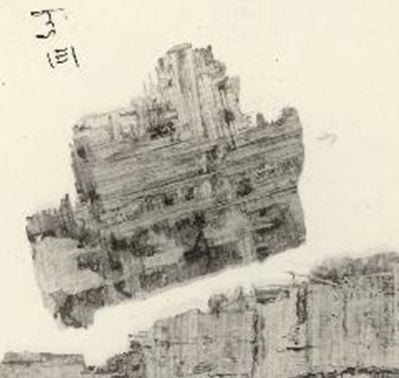 P11 5r